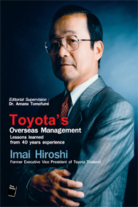 Toyota's Overseas Management (SHOCK 50%)